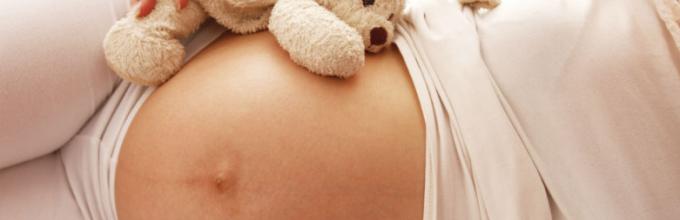 Что пить от головы при беременности