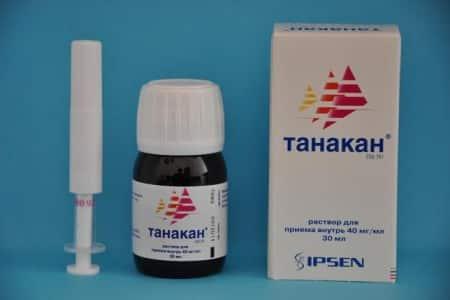 Список лекарственных средств