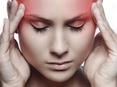 Блуждающие болевые ощущения