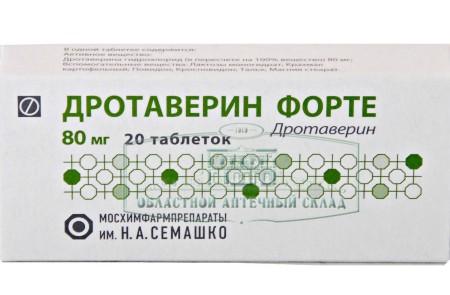 Назначение препарата