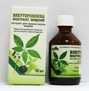 Эффективность лечения травами