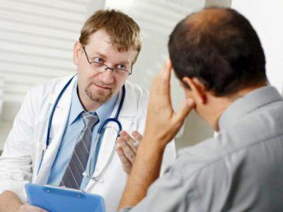Диагностика и лечебные мероприятия