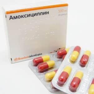 Медикаментозная терапия